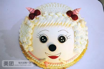 美羊羊卡通鲜奶蛋糕