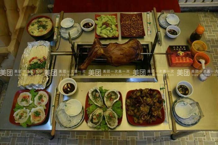 大禹串城烤羊腿-美团