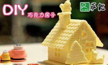 【鞍山】萨能生日蛋糕-美团
