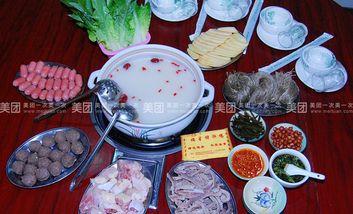 【深圳】福星猪肚鸡-美团