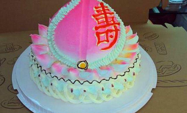 蛋糕 济宁/仅售98元!价值146元的双层寿桃蛋糕1个,约12英寸,圆形。...