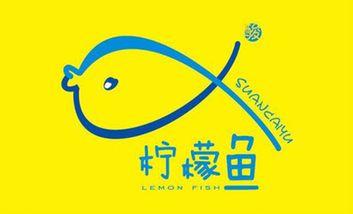 【南京】柠檬鱼-美团