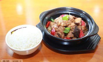 【上海】黄焖鸡米饭-美团