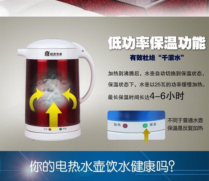 【容声防烫保温电水壶团购】容声双层防烫自动保温电
