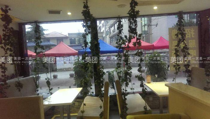 北京百瑞谷自然风景区