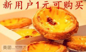 【蚌埠】优滋味道-季侠食品-美团