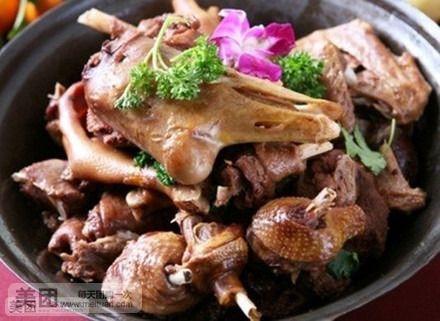 美味尽享  套餐内容 单价 数量/规格 小计 大鹅锅 铁锅炖 大