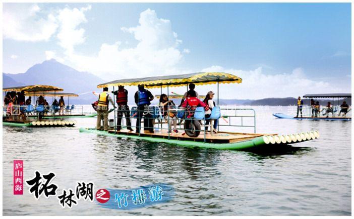 柘林湖地址:江西九江市永修县庐山西海司马码头(距离酒店约6公里,可
