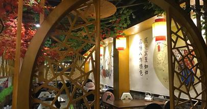 【武当山等】幸福小镇民间菜-美团