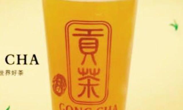 :长沙今日团购:【御赐贡茶】奶茶6选1,建议单人使用,提供免费WiFi