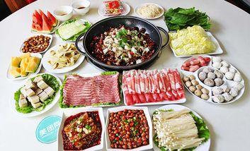 【西安】皇中百岁鱼-美团
