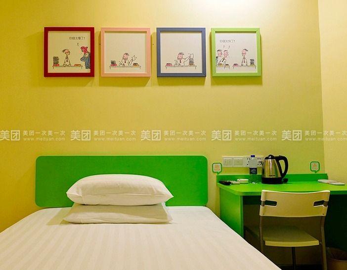 金川酒店(上海迪士尼川沙店)预订/团购