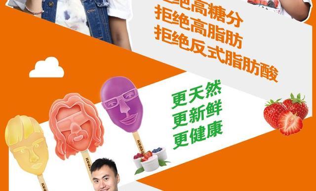 :长沙今日团购:【爱茜茜里意大利健康冰淇淋】3D打印冰淇淋1份,提供免费WiFi