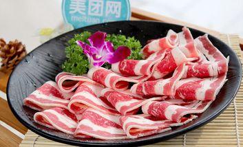 【西安等】横城韩牛-美团
