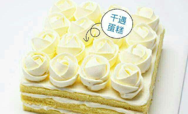 :长沙今日团购:【千遇蛋糕】浪漫巴黎(8英寸)1份,提供免费WiFi