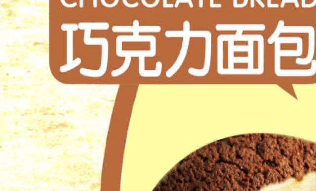 :长沙今日团购:【罗蒂公主】罗蒂公主面包奶茶单人套餐,提供免费WiFi