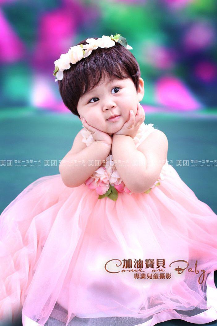 【沈阳加油宝贝儿童摄影团购】加油宝贝儿童摄影儿童