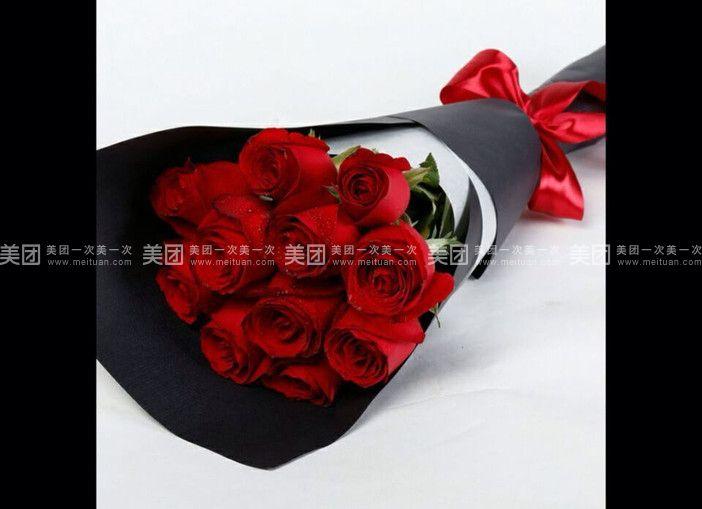 单支玫瑰花包装步骤步骤图解