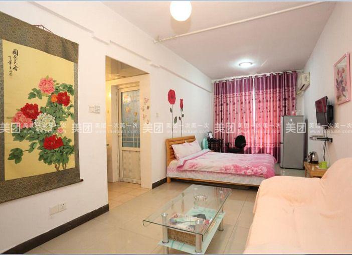 自由港酒店式公寓-美团