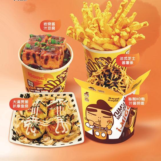 川町太郎[天心区]仅售45.8元!最高价值58元的美味双人套餐,提供免费WiFi。
