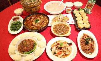 【西安等】百合大厨房-美团