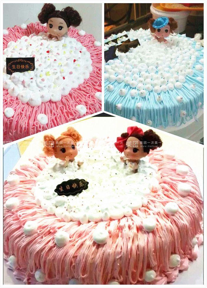 美食团购 甜点饮品 蛋糕心语   迷糊娃娃蛋糕规格:约2 磅 1,圆形 生产