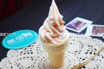 【楚雄】巴朗雪甜品冰淇淋-美团