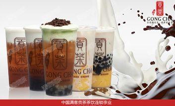 【广州等】满客贡茶-美团