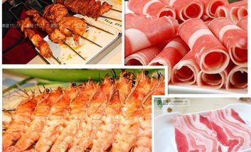 【霸州等】金满都自助烤肉-美团