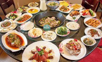 【西安】西安皇后大酒店金神木陕北风味餐厅-美团