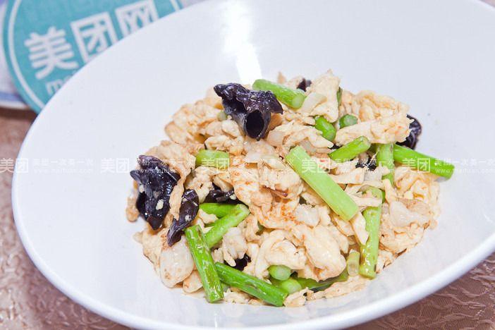 【北京郭林家常菜团购】郭林家常菜4人餐团购 图片