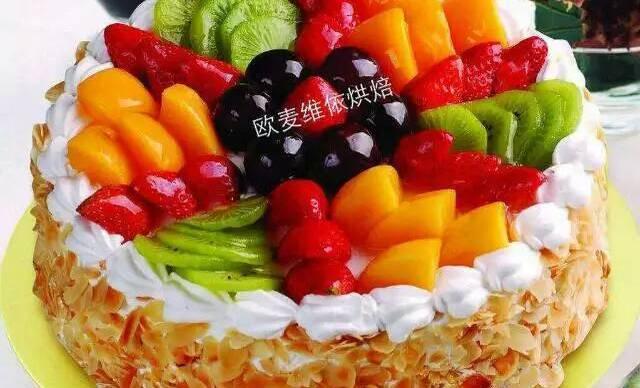 :长沙今日团购:【欧麦维依烘焙坊】10英寸水果蛋糕领先推出蛋糕店送货上门贴心服务同城6公里可免费配送到家1,约10英寸,