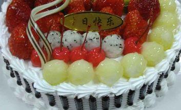 【沈阳】百事吉蛋糕房-美团