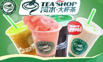 【曹县等】阿水大杯茶-美团