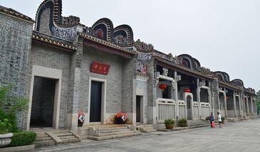 【建设北路】广州民俗博物馆门票(成人票)-美团