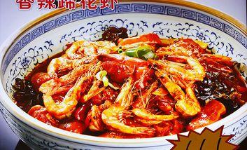 【北京】金手勺-美团