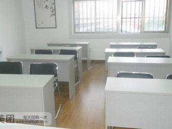 龙文教育(万昌校区)