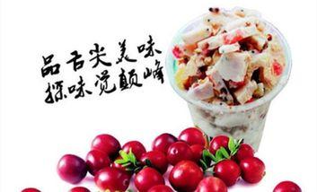 【阜宁等】何记抹茶炒酸奶-美团