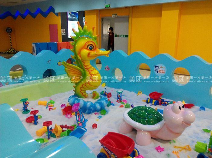 【北京海洋幻想儿童主题乐园团购】海洋幻想儿童主题