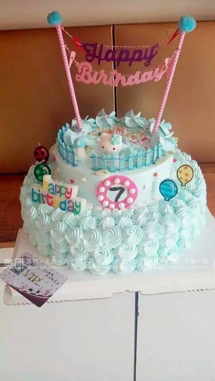 满月儿童生日蛋糕