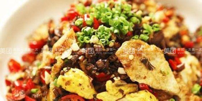 川湘菜 好味道木桶饭