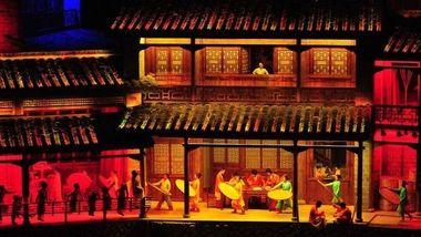 【三姑度假区】印象大红袍-美团