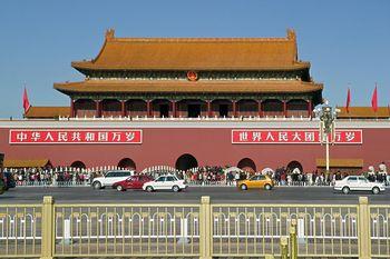 【新乡出发】北京天安门、故宫博物院、颐和园等纯玩4日跟团游*北京纯玩四日游-美团