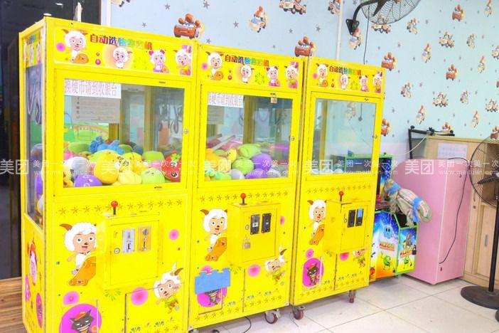 【广州童幻儿童乐园团购】童幻儿童乐园成人票团购