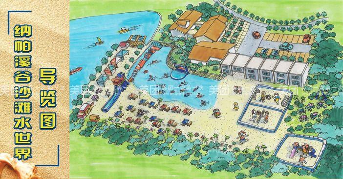 沙滩手绘平面图