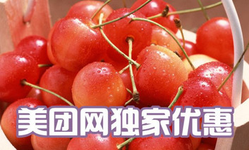 【淳安等】维果果业-美团