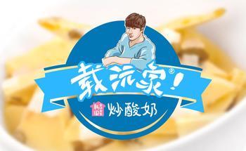 【南京】载沅家韩国炒酸奶-美团