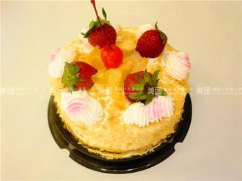 【楚雄】麦兹蛋糕屋-美团