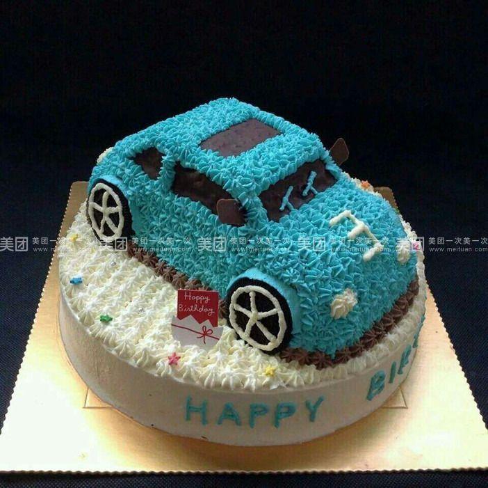 美食团购 蛋糕 千千乐外卖蛋糕    可爱兔子   泡泡浴蛋糕   汽车蛋糕
