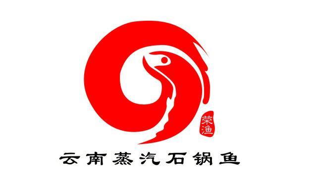 :长沙今日团购:【云南蒸汽石锅鱼】100元代金券1张,可叠加使用2张